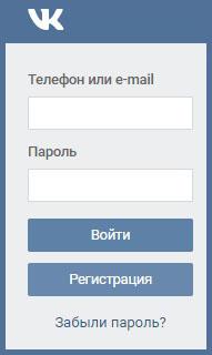 регистрация новой страницы ВКонтакте
