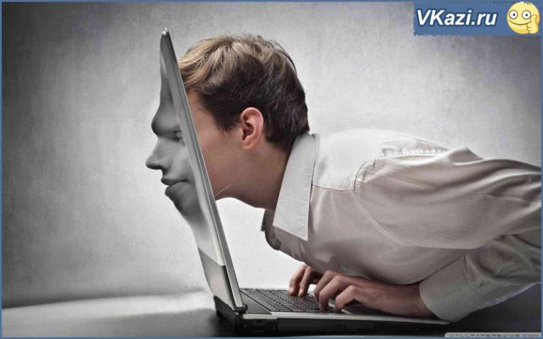 виртаульная жизнь в соцсетях