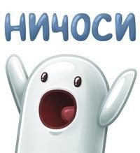 """возможности """"ВКонтакте"""" впечатляют"""