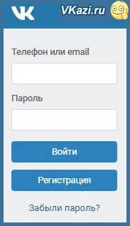 как зайти ВКонтакте с персонального компьютера