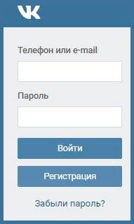 регистрация нового пользователя: первый шаг