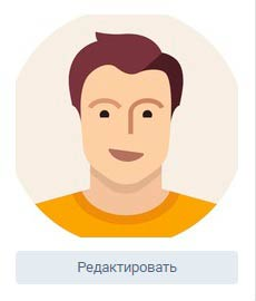 аватар для пользователя ВК