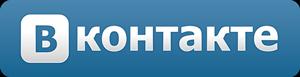 логотип сайта ВКонтакте